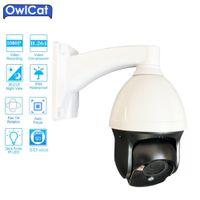 Wholesale waterproof ptz dome ip camera - OwlCat HD 1080P Outdoor Waterproof PTZ Speed Dome IP Camera 2MP 3X Motorized Auto Zoom Varifocal IR-Cut Onvif RTSP Onvif 2.0