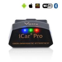 Wholesale vgate icar wifi elm327 resale online - Vgate iCar Pro ELM327 Bluetooth WIFI OBDII EOBD Code Reader Scanner Car Diagnostic Tool For Android IOS