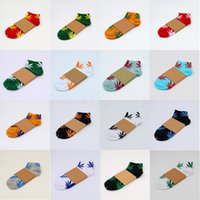 niños calcetines de navidad de algodón al por mayor-Venta al por menor de 20 colores para niños navidad calcetines de vida vegetal calcetines de algodón de alta calidad para mujer hombre monopatín hiphop hoja de arce calcetines deportivos A-603