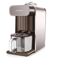 ingrosso caffè veloce-Atomatic Joyoung Soymilk Maker Household Office Multifunzione Succo di caffè Latte di soia Macchina Smart Appointment Quick Blender