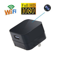 Wholesale wireless spy camera motion detection - New Wireless Wifi HD 1080P AC Adaptor plug spy Cam wall charger US plug hidden cameras DVR Motion Detection Home Security Camera