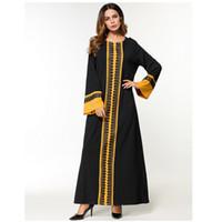amarillo abaya al por mayor-Wholesale caftán djellaba baju kurung moderno último abrigo largo musulmán precio barato Arabia Saudita abaya con decoración amarilla