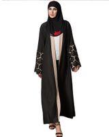 trinchera femenina al por mayor-2018 Moda Otoño Mujer Gabardinas Largas Frente Abierto Cordón Floral Cordón Cintura Abrigos Casaco Femenino Ropa Casual Abrigo Negro