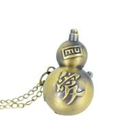 старинные рождественские подарки оптовых-Cindiry Anime Naruto Vintage Quartz Pocket Watch Gaara  Pocket Watch Necklace Pendant Toy Fashion Christmas Gift