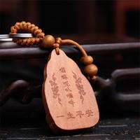 cadena de madera de buda al por mayor-Sangsy 1 Pc Alto grado melocotón tallado en madera llavero hebilla Lucky Buddha llavero llave del coche colgante al por mayor