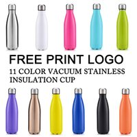 Wholesale Customized Stainless Steel Water Bottles - Water Bottles 17oz 500ml 11 color 304 stainless steel vacuum thermos cup coke cup Free Customized logo