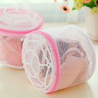 Wholesale used socks - Lingerie Home Use Mesh clothing seyahat Organizer for storing underwear and socks Washing storage bag Cases for clothes vacuum