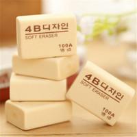 искусство южной кореи оптовых-DL Learning 4B art supplies wholesale rubber South Korea 100A eraser feel comfortable
