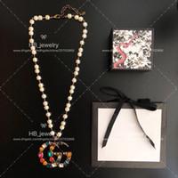 schmuckdesign halskette perle großhandel-Beliebte modemarke Vintage farbe perlenkette für dame Design Frauen Party Hochzeit Liebhaber geschenk Luxus Schmuck für Braut
