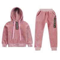 ff20e47e498 Wholesale cute korean hoodies online - 2017 Korean version new children s clothing  winter baby girl