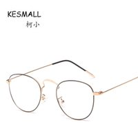 a5d8a3cd7b KESMALL 2018 Newest High Quality Optical Glasses Frame Brand Design Men  Women Myopia Eyeglasses Hot Sale Marco De Lentes XN702