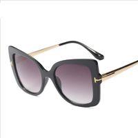 marcos de cateye al por mayor-Ojo de gato caliente Celebrity Kim Kardashian Gafas de sol Diseñador Mujeres Gafas de sol Lady Oversized Frame Cateye Eyewear
