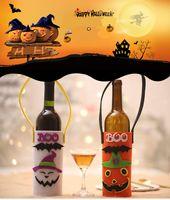 urlaub geschenk verpackung großhandel-37 * 8 cm Halloween Wein Taschen Cartoon Kürbis Geist Stil Kordelzug Weinflasche Abdeckungen Urlaub Party Champagner Wein Geschenk Paket