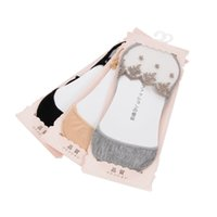 носки для тапочек оптовых-1 Pair Three Colors Woman Summer Lace Floral New Pattern Breathable Slipper Socks Invisible Liner Hollow Out Fashion Boat Socks
