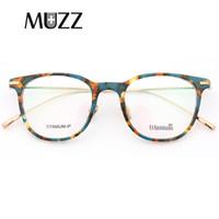 5a6b7cedc46 MUZZ High-grade Eyeglasses Frames Men Glasses Optical Spectacle Clear Lens  Reading Glasses myopia prescription eye frame