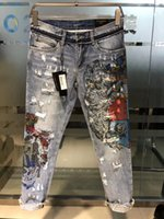 Wholesale modern men shorts - d11 high end Men Jeans Hip Hop Biker jeans Ripped Skinny nine points Pants Fashion Clothing