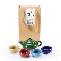набор подарка кубка фарфора оптовых-Китай Zisha Ice Tea Set праздник продвижение подарок Кунг-Фу чашки чая подарок керамический чайник чайник портативный путешествия с коробкой пакет