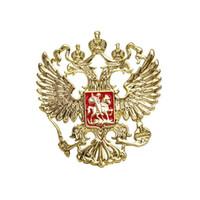 ingrosso eagle brooch-XIUFEN Creative Russian Victory Day Distintivo dell'emblema Double Eagle Magnet Brooch Breastpin