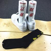 chinês algodão meias venda por atacado-2018 Meias Longas Meias Chinesas Meias de Algodão Justin Bieber Hip Hop Harajuku Grossa Skateboard
