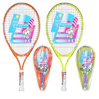 tennis-dämpfer großhandel-WEING echte neueste Tennisschläger Kinder 17-Zoll-Tennisschläger hohe Qualität Super Dämpfung Ball Jugend gif