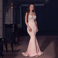 Wholesale Delicate Lace Evening Dress - Delicate Satin Spaghetti Straps Neckline Mermaid Prom Dresses With Charming Illusion Pink Beaded Lace Appliques Evening Party Dresses