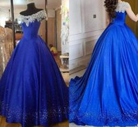 Wholesale sequin beaded satin ball online - Gorgeous Royal Blue Quinceanera Dresses Jewel Beaded Sequins Ball Gown Short Sleeve Charming Evening Gowns Formal Prom Dresses