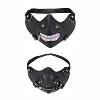 kaliteli deri maskeler toptan satış-1 Adet Moda Balık Şekli Yüz Misk Yüksek Kaliteli PU Deri Toz geçirmez ve Anti-sis Kişilik Lokomotif Açık Maske