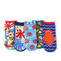 ingrosso pantofole cute-Cartone animato Lucky Cat Women Boat Socks Cotton Cute Kittens Short da donna Calzoncini Creative Funny Individual Invisible Socks Slippers