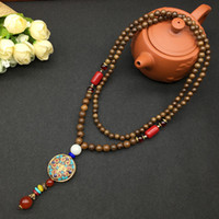Wholesale Buddhist Bead Necklace Pendant - 85cm Nepal Buddhist Mala Resin Wood Fish Beads Necklaces Natural Stone Pendant Necklace For Women Men