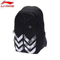 Wholesale Li Ning Basketball - Li-Ning Men's Wade Basketball Backpack Polyester LiNing Training Sport Computer Bags ABSM069
