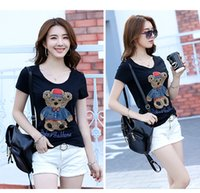 Wholesale Ladies Rhinestone Shirts - Women's T-shirt short-sleeved fashion hand-stitched into the small bear version of the lady T-shirt wholesale