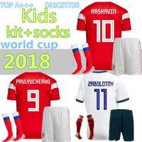 camisa de calças vermelhas venda por atacado-2018 Kids kits + meias Rússia Camisas de Futebol DZAGOEV ARSHAVIN KERZHAKOV KOMBAROV KOKORIN YUSUPOV Casa Fora Vermelho Branco Juventude camisa de Futebol