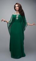 ropa sexy árabe al por mayor-Esmeralda musulmán apliques verdes con cuentas vestidos de fiesta O-cuello musulmán árabe Kaftan Dubai elegante ropa islámica para mujer vestido de noche