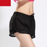 Wholesale ladies net pants for sale - Group buy New Motion Yoga Shorts Women Fashion Net Yarn Ventilation Training Pants Lady Gym Athletic Wear Fast Drying jx Ww
