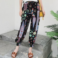 Wholesale korean chiffon pants - Spring new edition of the spring edition of the new Korean edition printed loose casual pants women chiffon high-waisted nine-point knickerb