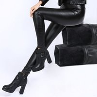 Wholesale High Waist Leather Hot Pants - 2018 Winter New Style Womens Ladies Warm Thick Black PU Leather Skinny Slim Footless Leggings Stretch Pants Hot Fashion