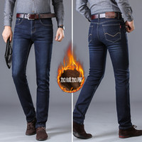 Wholesale Winter Jeans For Men - Jeans For Men Winter Warm Pantalones Hombre Men'S Classic Jean Homme Black Denim Overalls Biker Narrowed Pants Military Slim