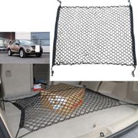 bloqueio da tampa de saída venda por atacado-1 pcs Para Land Rover Descoberta Esporte Car Auto Traseiro Tronco Organizador de Carga Organizador de Bagagem Net Nylon Liner Capa DIY