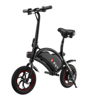 Wholesale Wheel Electric Bike - New Intelligent Mini seated electric scooter DYU car folding bike bicycle for adults with Mobile APP Free Tax