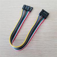 8pin adaptör kablosu toptan satış-Güç Anahtarı DuPont Adaptör Kablosu 8Pin ATX Anakart Lenovo PC Konak Vaka Ön Panel 30 cm