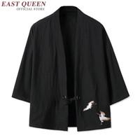c76587b7b3ae Traditional japanese mens clothing mens japanese kimono traditional  clothing men haori obi male yukata AA2347 Y