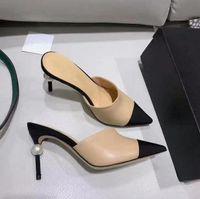 bej elbise ayakkabıları kadınlar toptan satış-Tasarımcı Kadın Keçi Grogren Pompalar Hakiki Deri Inci Yüksek Topuklu OL Elbise Ayakkabı Lady Bej Beyaz Siyah Tek Ayakkabı Orijinal Kutusu