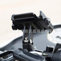 Wholesale alloy bikes resale online - Bicycle Mobile Phone Bracket Navigation Rack Aluminium Alloy Different Color Mountain Country Riding Bike Holder Easy Carry xj cc
