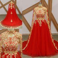 bata roja al por mayor-Vestidos de fiesta largos elegantes con cuello alto, rojo y árabe con apliques en el medio oriente con cuentas Vestidos de fiesta formales de gala Robe De Bal Vestidos de noche