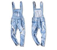 herren plus größe overalls großhandel-Herbst New Mens Knöchellänge Slim Fit hellblau zerrissenen Denim Overalls Plus Größe Distressed Jeans Latzhose
