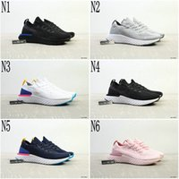Wholesale low price weave - 2018 new Rainbow shoes Epic React Froth weave rainbow men and women running shoes,Flying Knitted shoes quality and low price