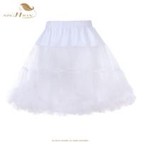 Сексуальная белая юбка пачка