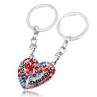 Wholesale Heart Shaped Ring Rhinestone Crystal - 2 Half-Parts Mother Daughter Crystal Heart Shaped Pendant Rhinestone Alloy Key Rings Familial Affection Key Chains