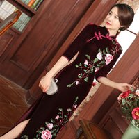 motifs de broderie modernes achat en gros de-2017 Velours Maman Vintage Cheongsam Conception Robes De Mariée Moderne Qipao Traditionnel Chinois Oriental Robes Longue Robe De Broderie