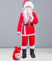medidor hombre al por mayor-Traje de Papá Noel corsé masculino corsé masculino gorra traje traje borde de piel 9 trajes para una altura de 1.68 metros a 1.82 metros